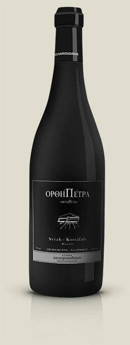 orthipetra-syrah-kotsifali