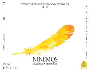 NINEMOS-2014-EN-A