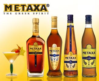 imazhe product metaxa